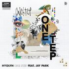 Hyolyn - One Step