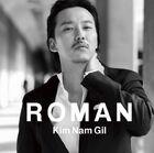 Kim Nam Gil - Roman