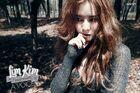 Kim Ye Rim3