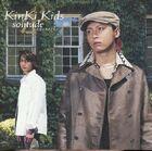 Kinki kids . solitude ~Hontou no Sayonara
