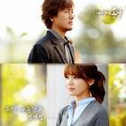 My Spring Days OSTPart3
