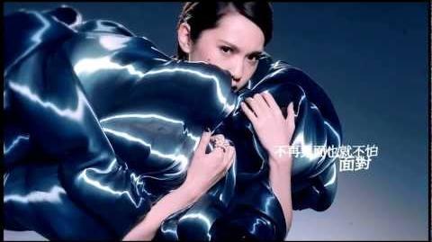 Rainie Yang - Undercurrents