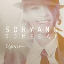 So Hyang - Brand New