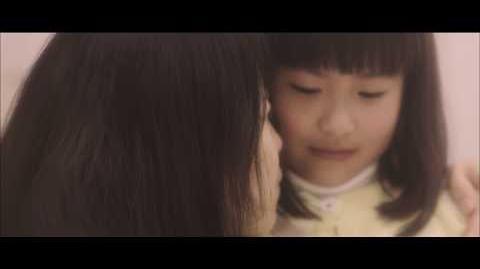 Touyama Mirei - Missing You