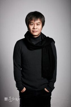 Yoon Sang Hwa1