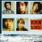Arashi - One