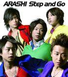 Arashi - Step and Go