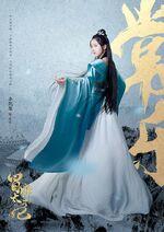 Fake Princess-05