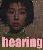 Heartbeat-RL-EP