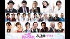Ichido Shinde Mita -4
