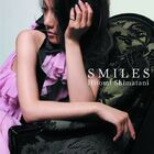 Smiles-SH-S