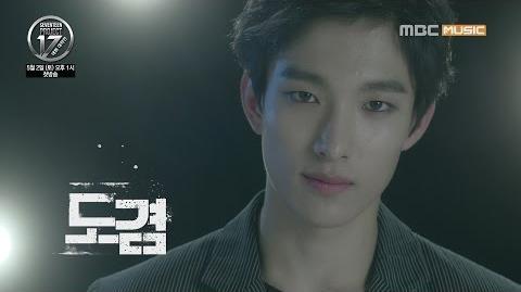 TEASER DK SEVENTEEN PROJECT 데뷔 대작전(Debut Big Plan)