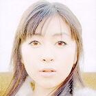 250px-Passion (Single)