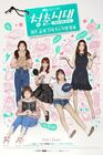 Age of Youth-jTBC-2016-09