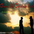 DSYoon Hyung Ryul - Grown Up Christmas List