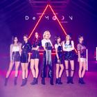 Demoon EP