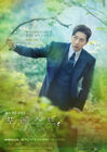 Forest-KBS2-2020-02