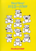 Hey! Say! 2010 TEN JUMP DVD portada