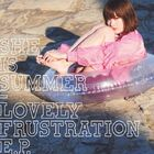 MICO (SHE IS SUMMER) - LOVELY FRUSTRATION EP