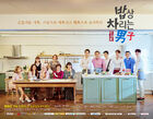 Man Who Sets the Table-MBC-2017-2