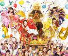 Momoiro Clover Z - Momoiro Clover Z 10 Shuunenkinen BEST ALBUM-CD