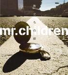 Mr.Children - Tabidachi no Uta-CD