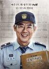 Smart Prison Living-tvN-2017-12