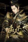 The Legend of Ba Qing-Jiangsu TV-201804