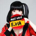 Album-cover-e-via-must-have