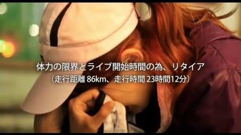 "BiS ""hitoribochi"" Music Video"