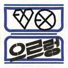 EXO - XOXO (Repackage Album)