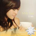 G.NA e-single cover 600