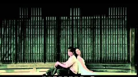 Jay Chou -Qi Li Xiang