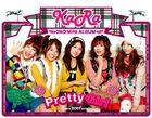 KARA - Pretty Girl (Special Edition) Cover