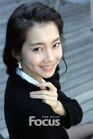 Shin Hyun Bin14
