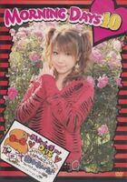 Takana Reina DVD04