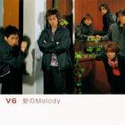 V6 - Ai no Melody-CD