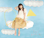 200px-Horie Yui - Days CD