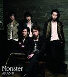 Arashi - Monster