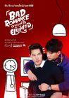 Bad Romance-4