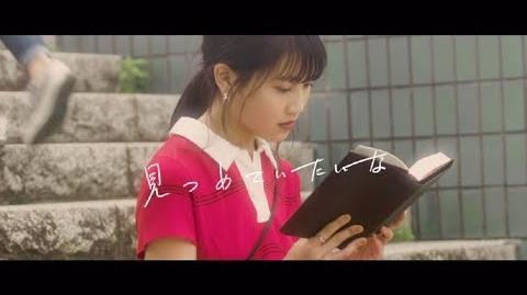 Inoue Sonoko - Remember