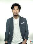 Jung Geun