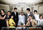 King of Baking, Kim Tak Goo20