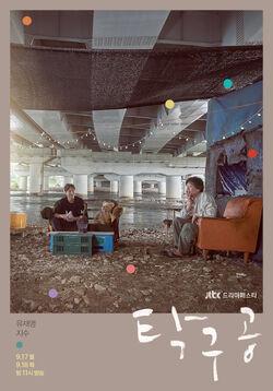 Ping Pong Ball-JTBC-2018-01