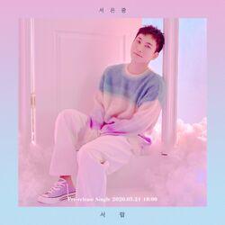 Seo Eun Kwang Dear My Dear