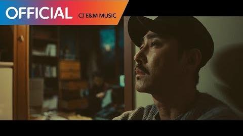 Wanna One (워너원) - 'Beautiful' M V (Movie ver