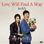 Yoo Na's Street OST Part3
