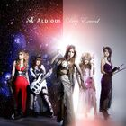 Aldious - Deep Exceed LE