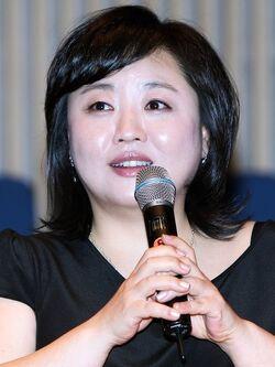 Choi Yoon Jung1