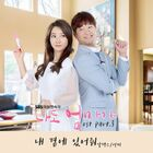I'm a Mother, Too OST Part 3